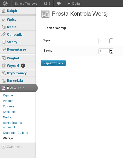 WordPress: prosta kontrola liczby wersji